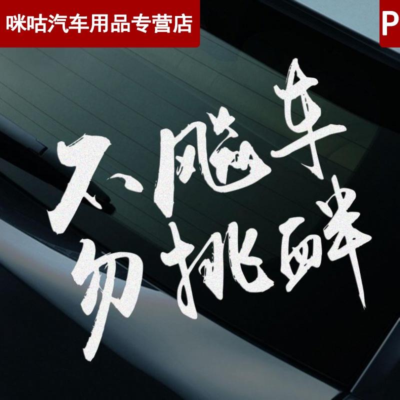 Внутриигровые ресурсы Biao car Артикул 613630291135