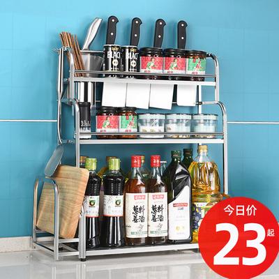厨房置物架调料味不锈钢用品家用大全落地多层神器刀架厨房收纳架