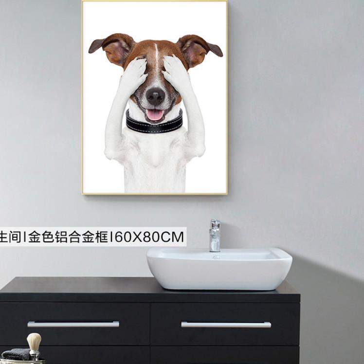 捂眼狗狗卫生间浴室厕所防水装饰画洗手间客厅电表箱遮挡免钉挂画