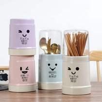 厨房家用筷子筒筷笼子沥水置物架托勺子收纳盒筷笼筷筒餐具壁挂式