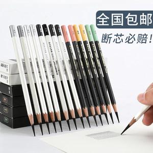青竹炭笔流光白炭笔金典黑碳笔软性白杆素描铅笔软炭中炭硬炭学生绘画初学者工具套装美术生专用软碳速写手绘