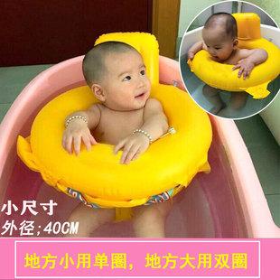 宝宝游泳圈婴儿坐圈0 4岁1一3小孩加厚充气家用2婴幼儿腋下防侧翻