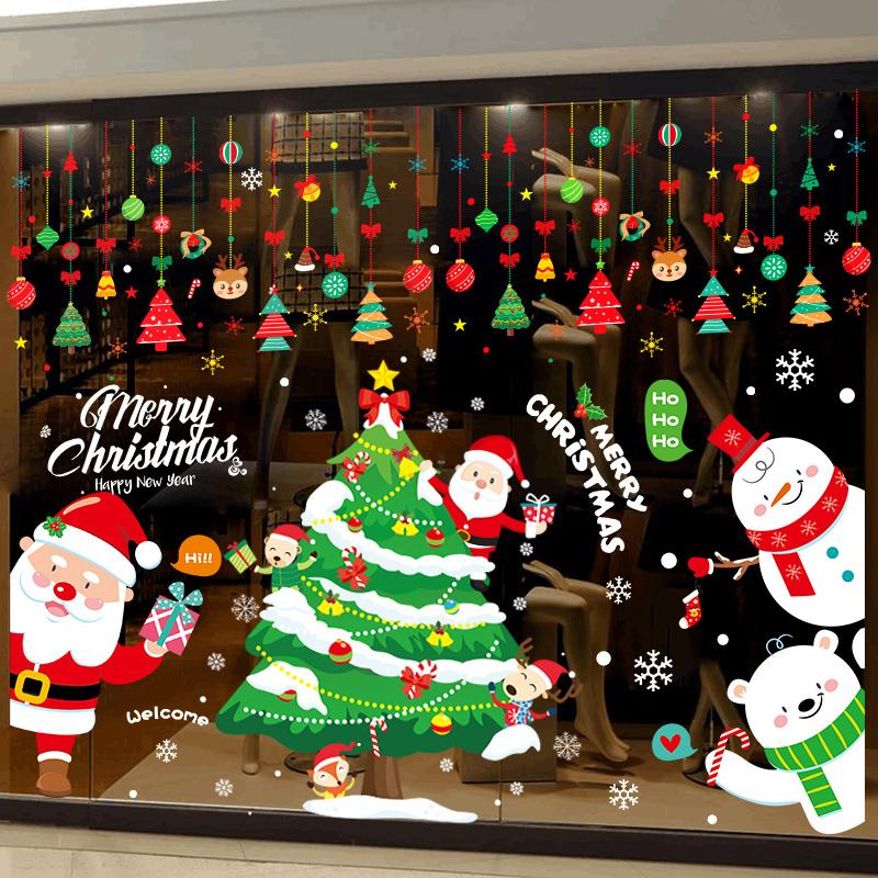 圣诞节店铺橱窗玻璃贴纸窗花节日装饰品商场场景布置墙贴贴画自粘