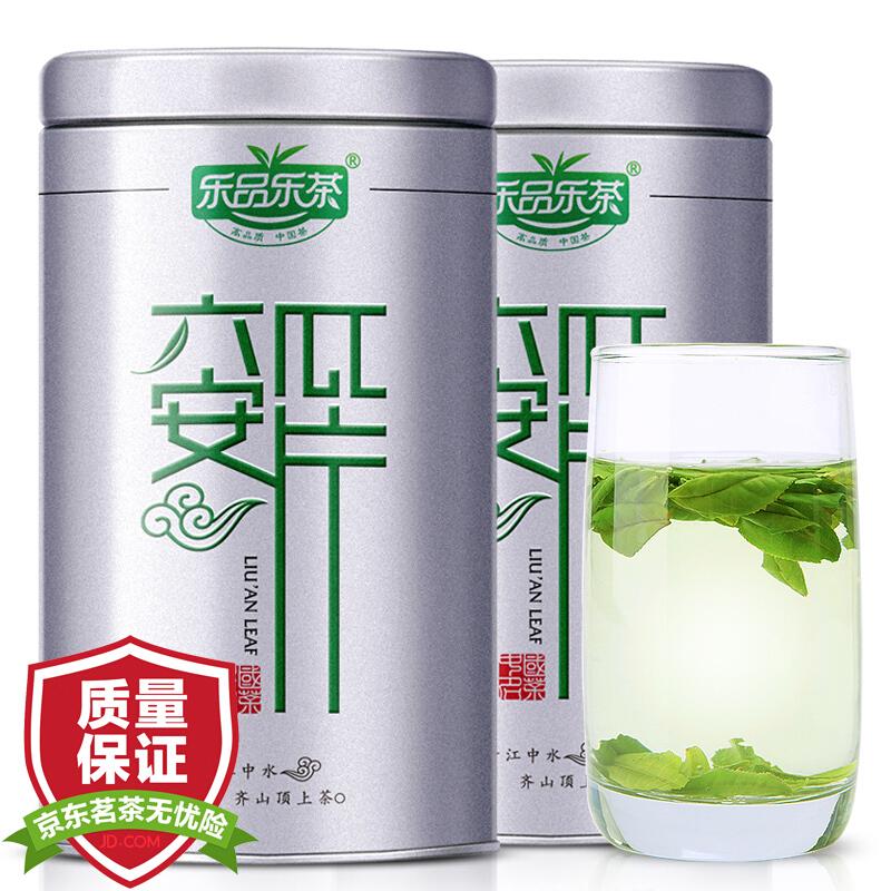 乐品乐茶 茶叶绿茶 六安瓜片安徽手工茶130g(65g*2罐)