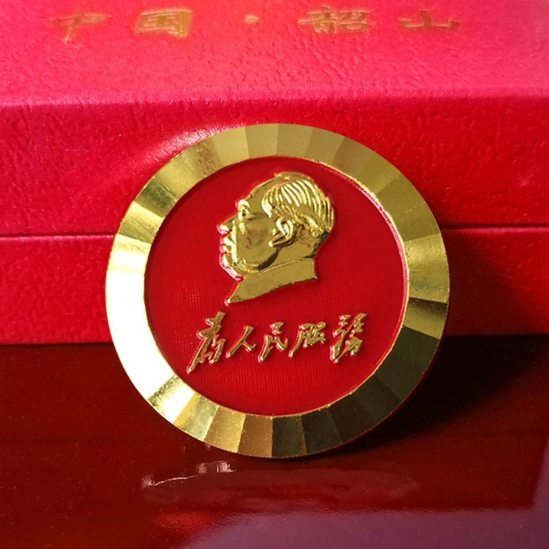 Коллекции китайской партии Артикул 648860915144