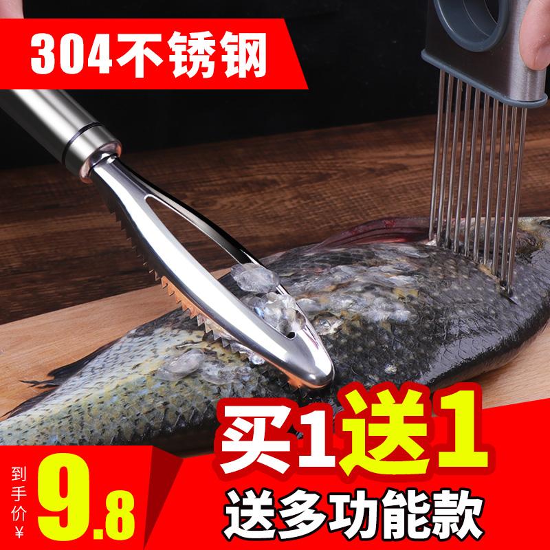 Ножи для чистки рыбы Артикул 596512923598