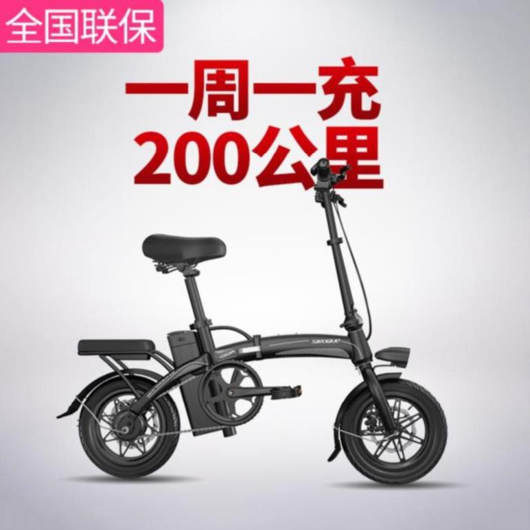 Travel convenient small electric bicycle fashion office workers stepping on foot in mountain light folding portable with help