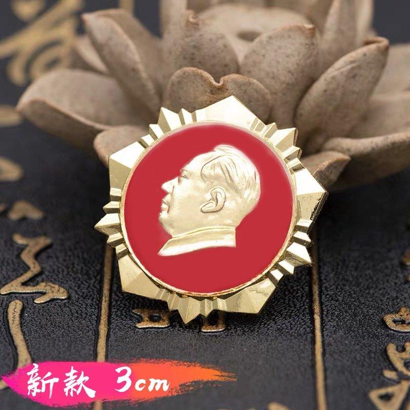 Памятные значки Артикул 654136073567
