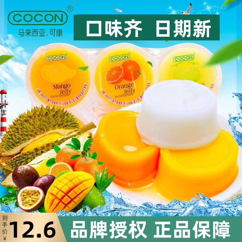 马来西亚进口cocon/可康水果味含椰纤百香果冻布丁休闲零食6X80克