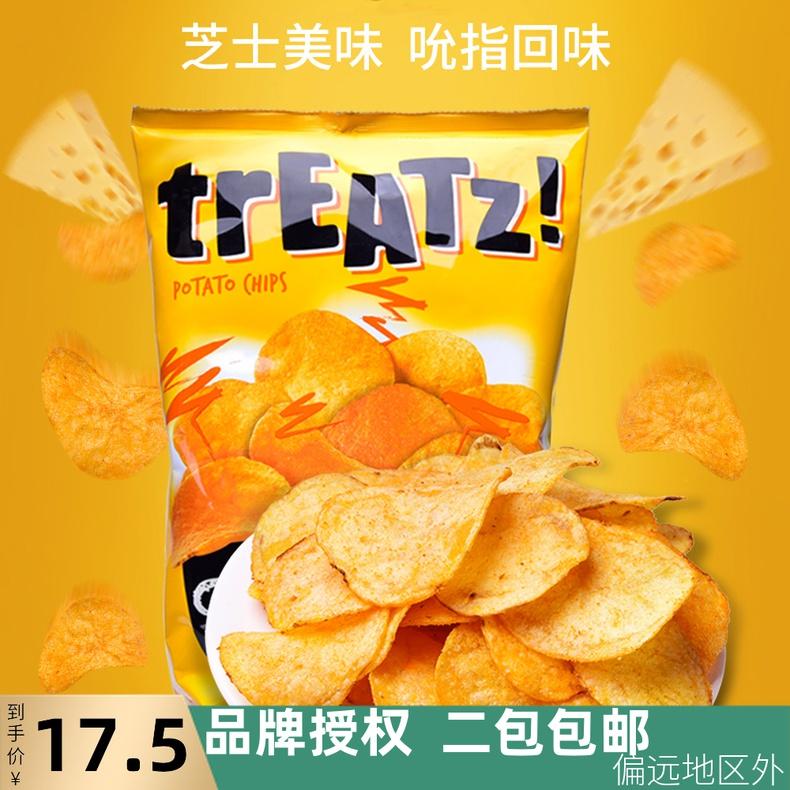 马来西亚进口trEATZ!/脆滋奶酪味香脆薯片芝士味土豆膨化脆片150g