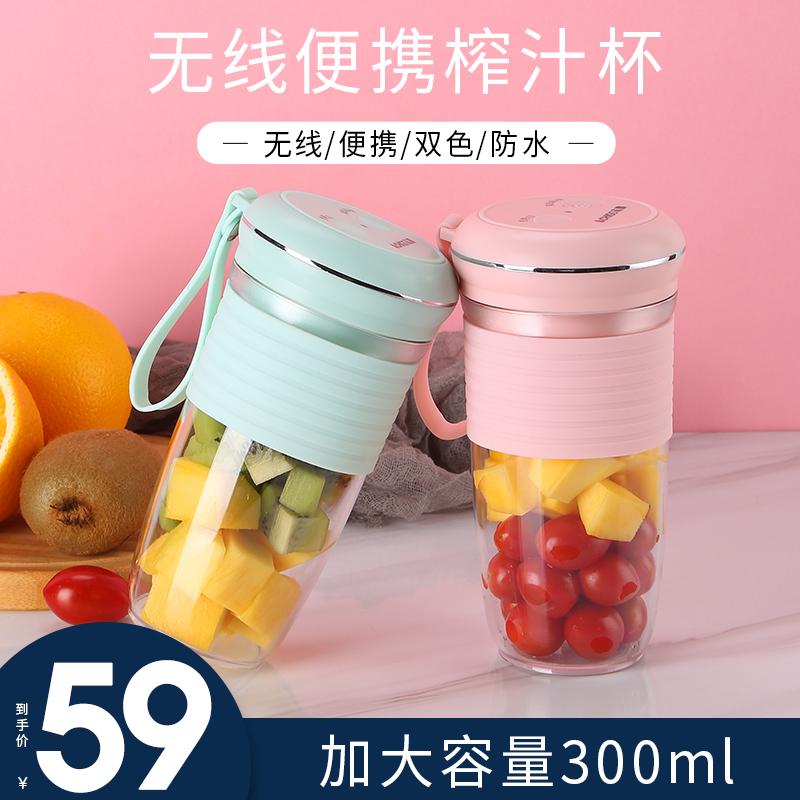 志高榨汁机家用水果小型榨汁杯便携式果汁机电动多功能迷你炸汁机
