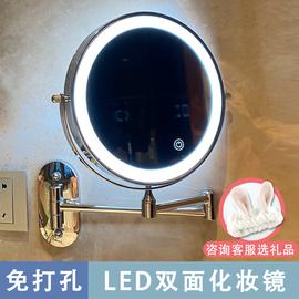 浴室化妆镜led带灯壁挂梳妆镜子酒店卫生间放大镜免打孔伸缩折叠