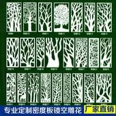隔断吊顶实木中欧式玄关花格镂空屏风客厅雕花家用通花板pvc装饰