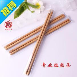 专业京班鼓键子M板鼓条板鼓棒子京板鼓棒打击专用实心竹棒子鼓筷图片