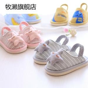 寶寶拖鞋夏女1-3歲4兒童棉拖鞋