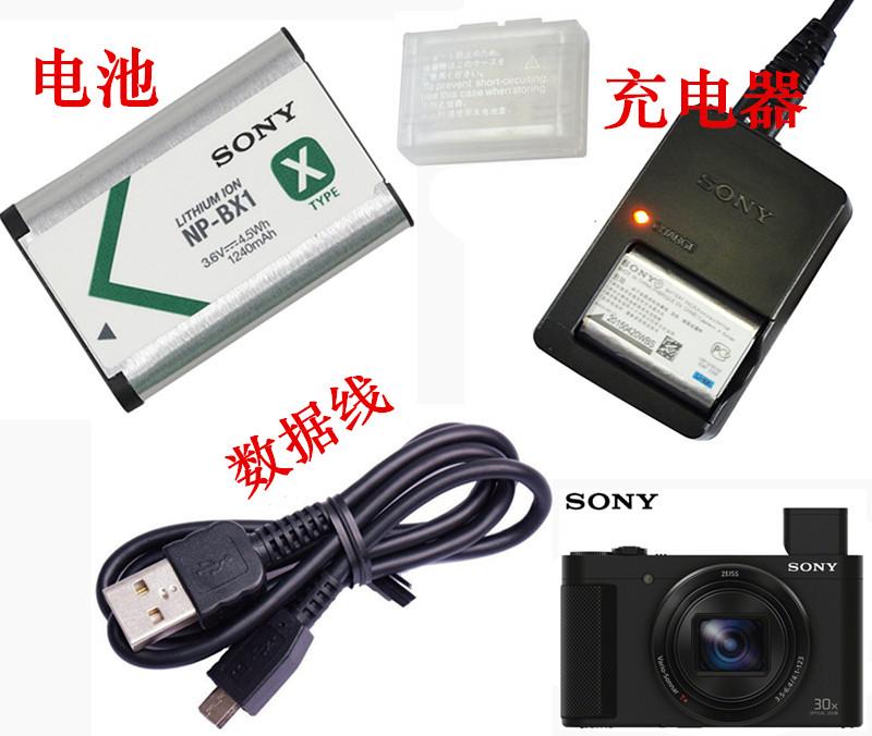索尼DSC-HX50 HX60 HX90 WX500数码相机NP