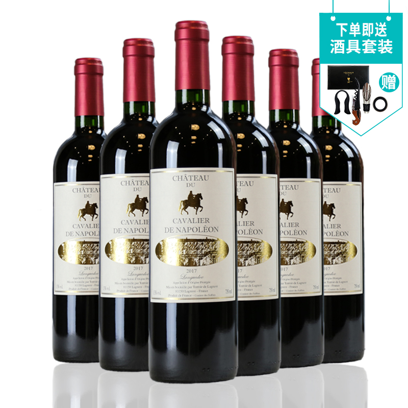 Levinnir Napoleon Knight Castle dry red imported red wine from France AOC oak wine