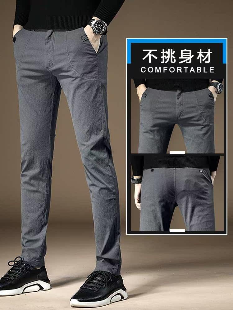 新夏季男士弹力冰丝运动夏裤休闲裤(用94.55元券)