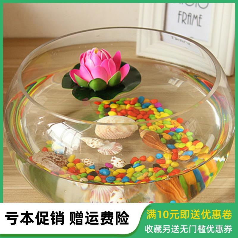 圆形透明玻璃大号乌龟缸花瓶鱼缸圆水培创意金鱼缸生态瓶金鱼缸,可领取1元天猫优惠券