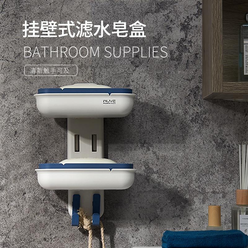 19.90元包邮肥皂盒吸盘创意香皂架免打孔皂盒沥水卫生间肥皂架壁挂式香皂盒