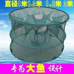 鱼笼网神器圆形自动鱼龙虾黄鳝甲鱼笼鱼工具多功能耐用的鱼笼