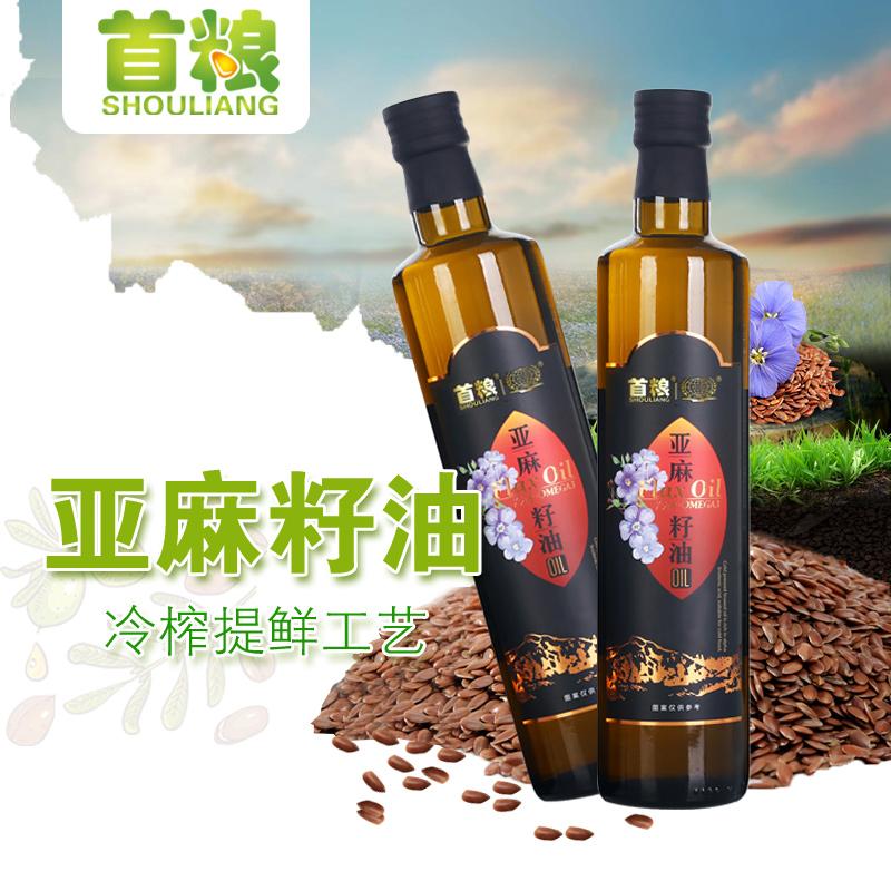首粮亚麻籽食用油500ml*1瓶物理压榨一级调味植物油