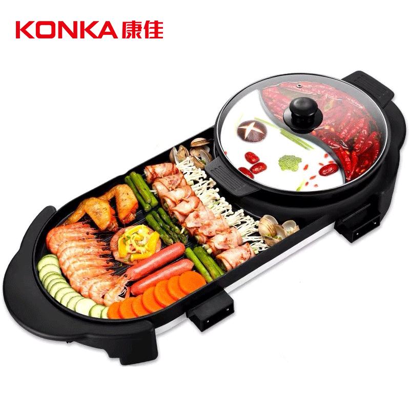 韩式火锅烧烤一体家用烤肉盘电烤盘(用201元券)