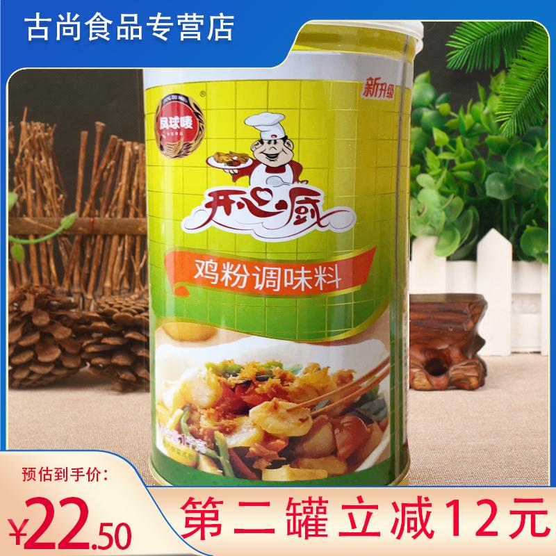 凤球唛开心厨鸡粉调味料桶装大罐装1Kg 鸡精粉烹饪煮面火锅调味料