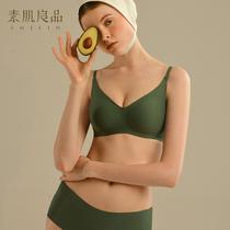 内衣女士无钢圈小胸聚拢调整型无痕舒适文胸显大薄款性感胸罩夏季