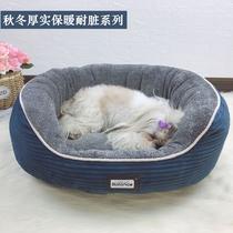 狗窝猫窝泰迪萨摩耶小型犬中型大型犬狗床秋冬厚实保暖耐脏宠物窝