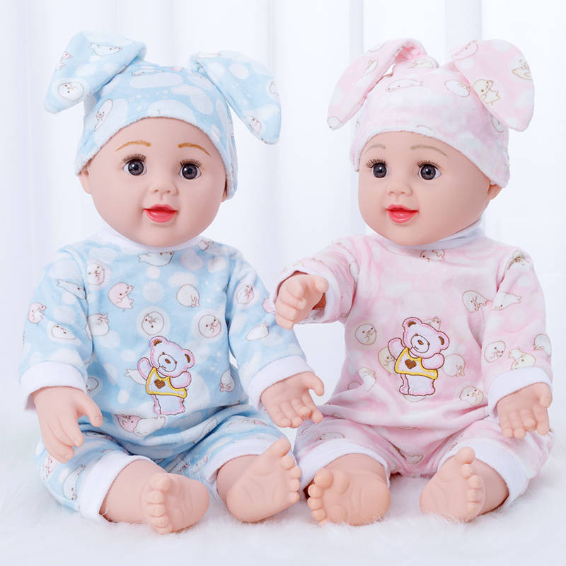 Sweet Bobbi can talk about sleeping dolls baby soft silicone soothing girls and children simulation toys single