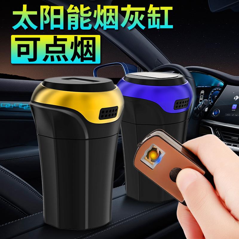 汽车烟灰缸带钻珍珠LED亮灯多功能创意水晶车内烟灰缸汽车用品女