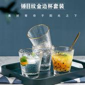 锤目纹金边玻璃杯啤酒杯套装北欧风家用创意随手杯ins水杯早餐杯