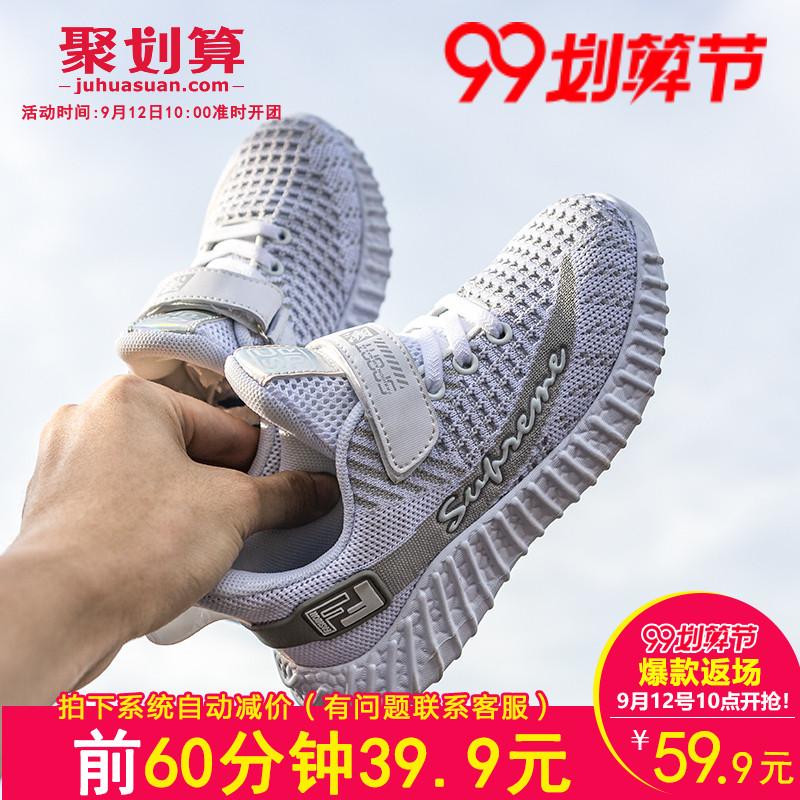 儿童鞋子男童运动鞋2019年新款网红老爹秋款潮秋季女童中大童秋鞋