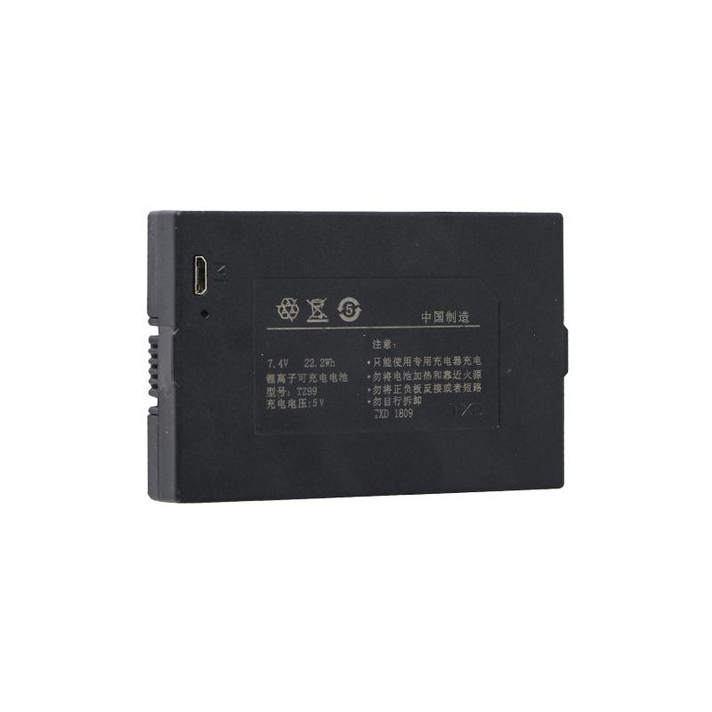原秘 全自动指纹远程智能锁配件锂电池-指纹锁(原秘旗舰店仅售200元)