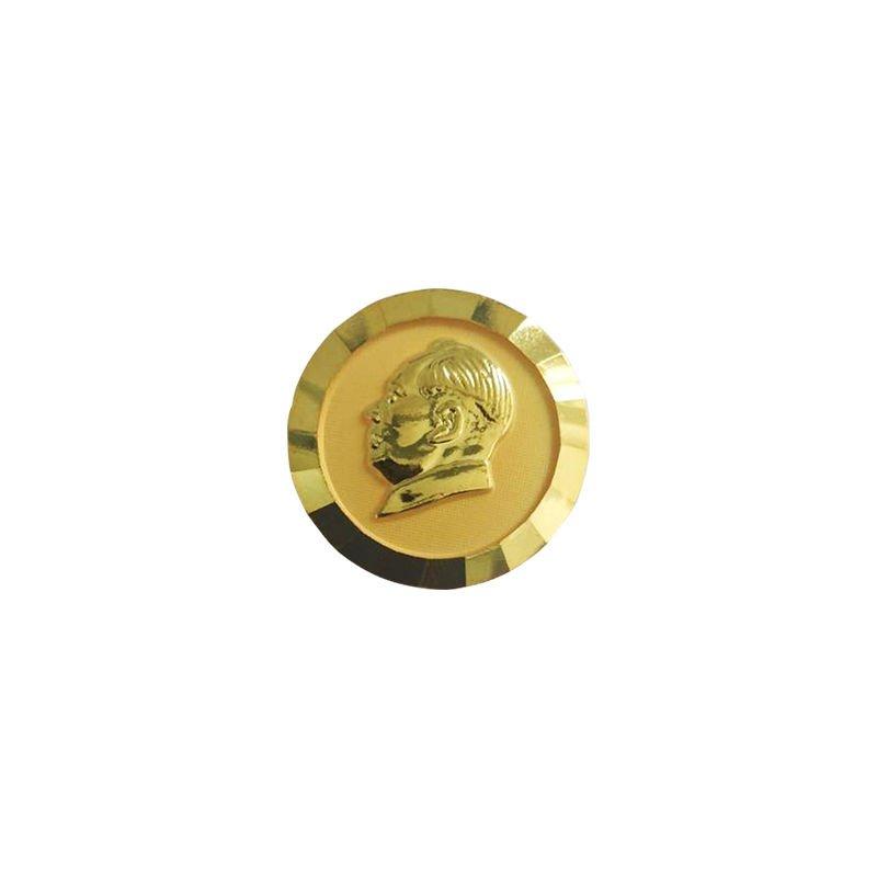 Памятные значки Артикул 654849735914