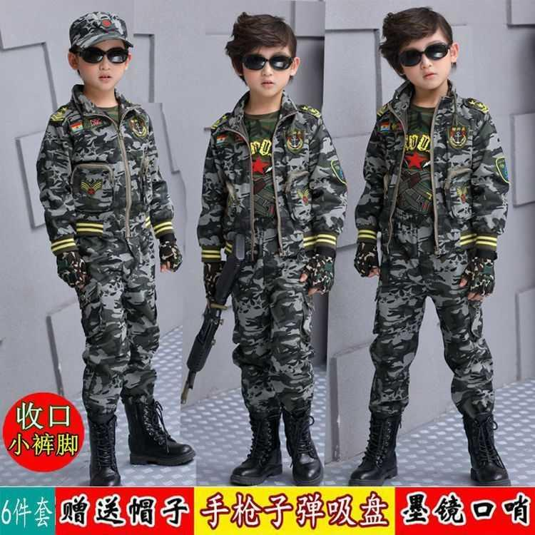 ?  Childrens military uniform field special soldier 2019 boys camouflage suit outdoor military training suit autumn performance