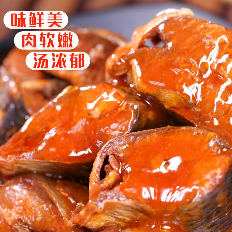阿尔帝荷兰进口鲱鱼罐头12罐茄汁香辣开罐即食鱼罐头海鲜熟食包邮