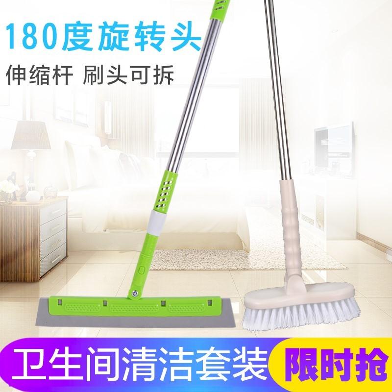 卫生间地板刷子长柄硬毛浴室瓷砖厕所刮水器地刮魔法扫把大号刷子,可领取1元天猫优惠券