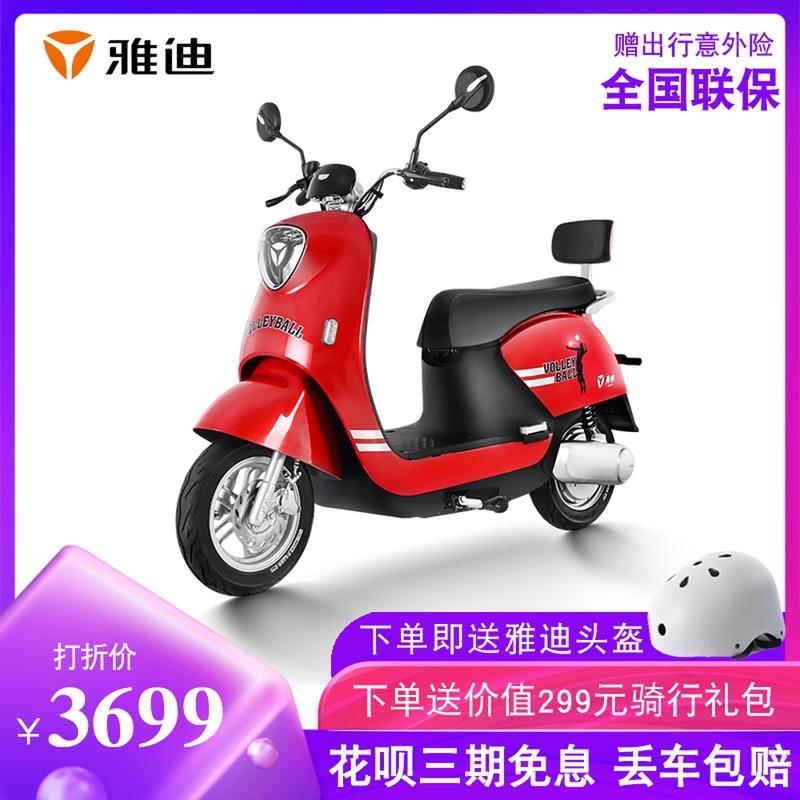 Электровелосипеды / Скутеры Артикул 612328649167