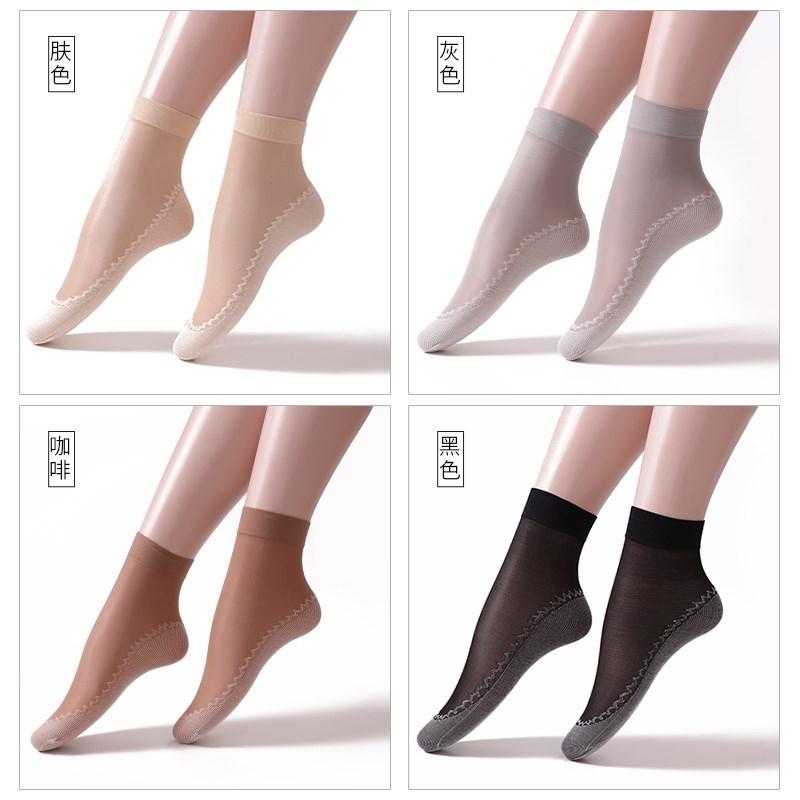 女袜棉底丝面短颈丝袜要天我鹅绒浅口脚底加带的防滑薄款带跟软钢
