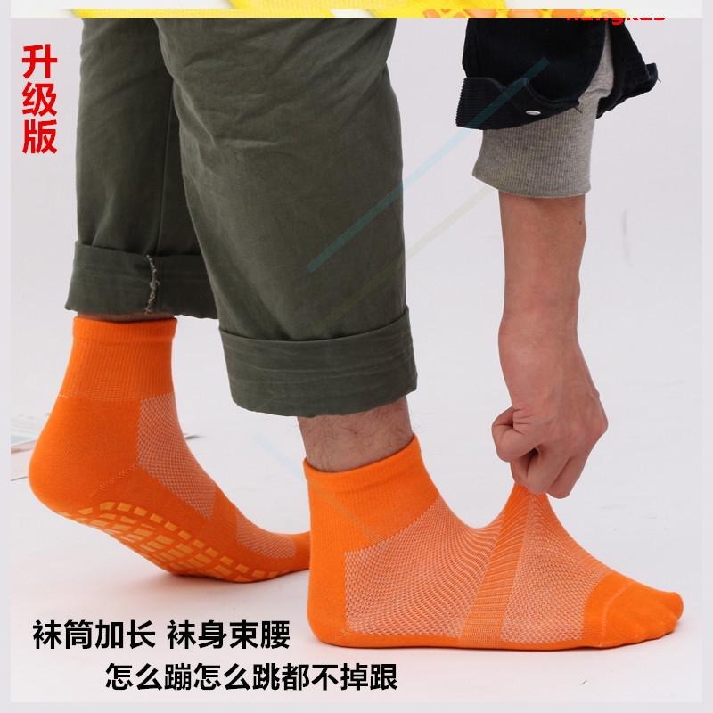 小儿男生宝宝家居袜子地板袜冬天儿童鞋袜孩子亲子袜防滑袜幼儿园