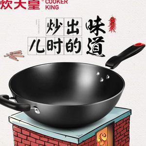 创意铸铁炒锅 传世不锈 铁锅 无涂层生铁平底炒锅32-34cm