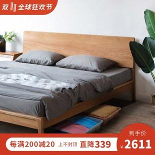 「光陰床」雙人床1.8m北歐現代簡約家具白橡木實木床 歐木日式