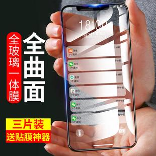 iPhone11钢化膜X苹果11手机ProMax全屏XR覆盖iPhone膜6 XS全包边plus防窥P防偷窥MaxPro贴膜蓝光防摔i
