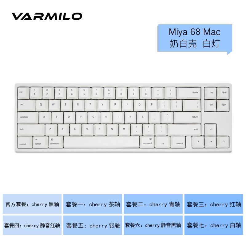 阿米洛87mac机械键盘苹果apple双系统茶轴红轴办公热升华