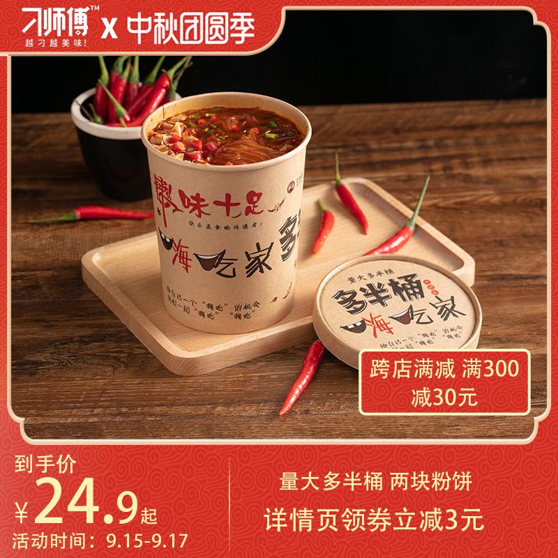 刁师傅嗨吃酸辣粉155g*4桶装