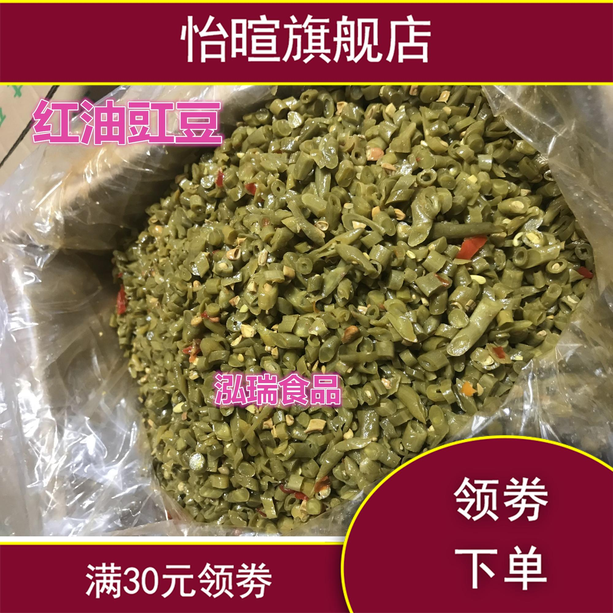 脆辣豇豆沫酸豆角开店常备切好的带箱10斤装泡菜菜下饭