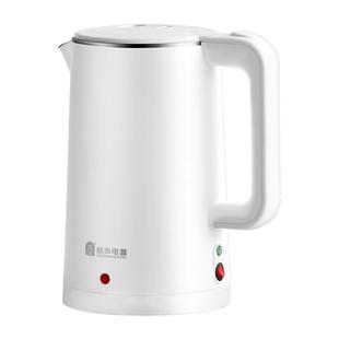 容声电热水家用保温一体小型烧水壶