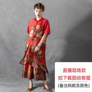 直播大码连衣裙阔太太贵妇人气质减龄罗马棉桑蚕丝女装